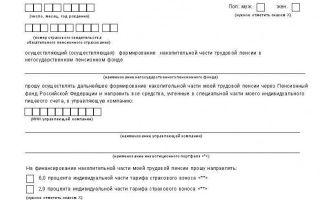 Негосударственный пенсионный фонд «Регионфонд» — официальный сайт, отзывы
