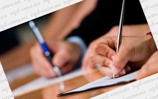 НПФ Сургутнефтегаз — официальный сайт, условия, реальные отзывы