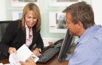 Ипотечный брокер — кто это, советы по выбору, рейтинг лучших