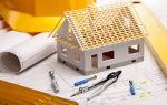 Закрытый паевой инвестиционный фонд недвижимости — что это, виды