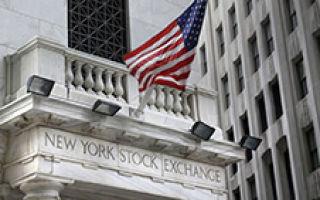 Американская биржа — список всех площадок и как на них попасть