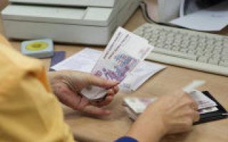 ВТБ пенсионный фонд — официальный сайт, плюсы и минусы, отзывы
