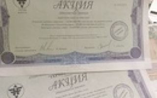 Реальная стоимость акции Гермес-Союз на сегодня — 10 000 рублей