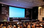Дивиденды ПАО Россети 2020: размер и дата выплаты