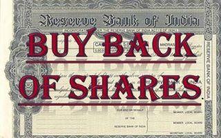 Принудительный выкуп акций — что это, как проходит, последствия