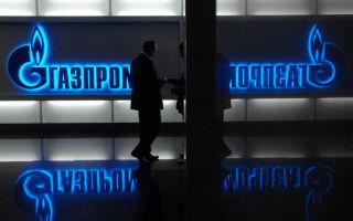 Акции Газпрома — стоимость сегодня, аналитика и прогноз