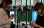 Корпоративные облигации — что это, топ-10 на Московской бирже