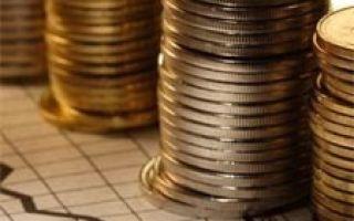 Инвестиционный меморандум — что это, особенности и структура