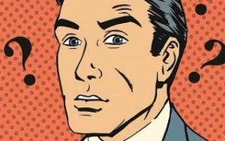 Брокер Finmax — лохотрон или нет, реальные отзывы торговавших