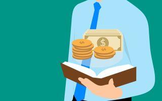 Автономные инвестиции — что это, суть, понятие