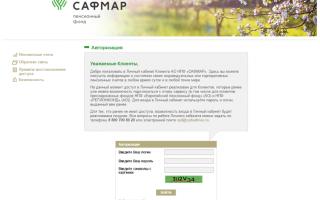 АО НПФ Доверие — официальный сайт, плюсы и минусы, отзывы