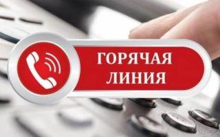 НПФ первый промышленный Альянс — официальный сайт, отзывы
