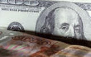 Можно ли госслужащим покупать акции — что говорит закон