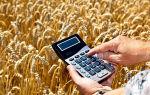Инвестиции в сельское хозяйство — плюсы и минусы, как инвестировать