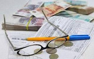 Организатор торговли на рынке ценных бумаг — кто это, простым языком