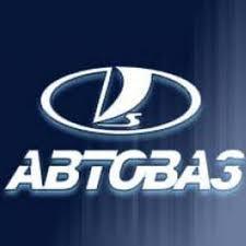 Принудительный выкуп акций Автоваза: цена и куда обращаться