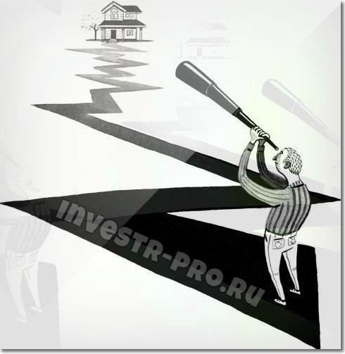 Инвестиционная политика - что это? Объясняю на пальцах