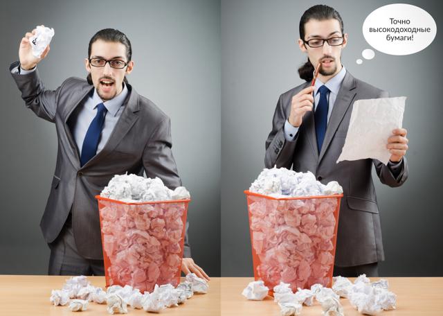 Мусорные облигации - что это такое? Объясняю простым языком
