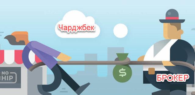 Как вернуть деньги от брокера мошенника?| Пошаговая инструкция