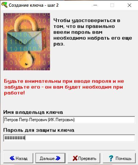 webquik от Открытие Брокер: обзор и настройка системы