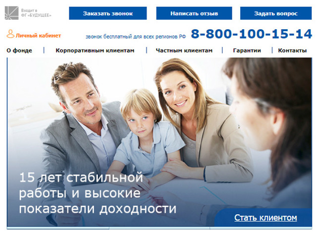НПФ Образование и Наука - официальный сайт, доходность, отзывы