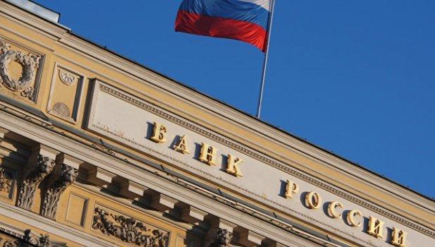 Про купонные облигации банка России - объяснение на морковках что это такое
