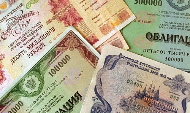 Покупка облигаций - плюсы и минусы, рейтинг лучших по доходности