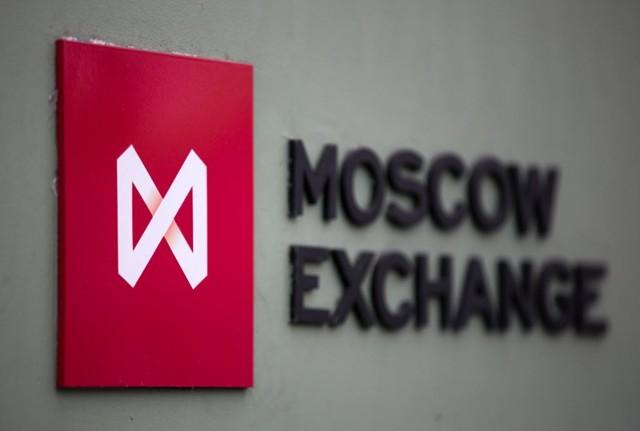 Московская биржа - как на ней разместиться, плюсы и минусы, отзывы