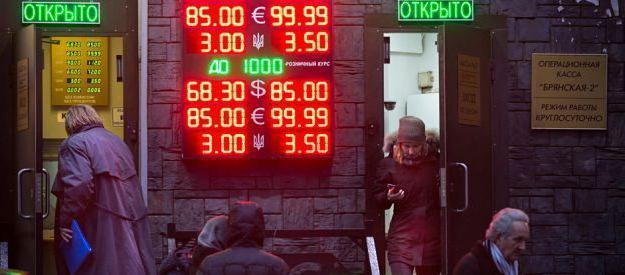 Эмиссия денег - что это, виды, кто осуществляет в России