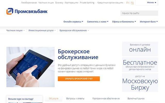 Курс акций Мосэнерго (msng) | Онлайн график и аналитика