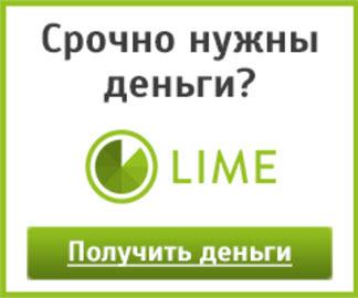 Помощь кредитного брокера в получении кредита с открытыми просрочками