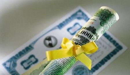 Государственные краткосрочные облигации - определение простыми словами