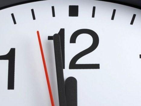 Рабочие стратегии бинарных опционов на 1 минуту