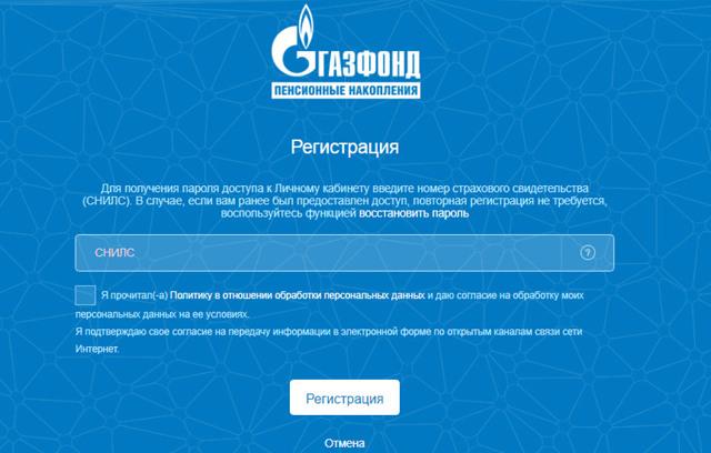НПФ Наследие - официальный сайт, плюсы и минусы, отзывы