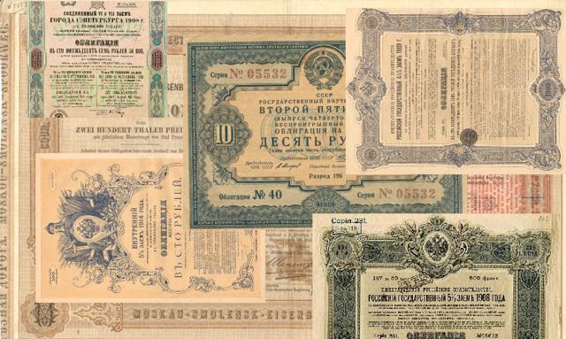 Оферта облигации - что это такое? Объясняю простым языком