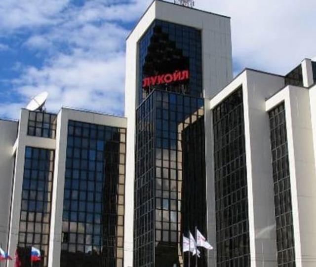 Дивиденды ПАО Лукойл 2020: размер и дата ближайшей выплаты