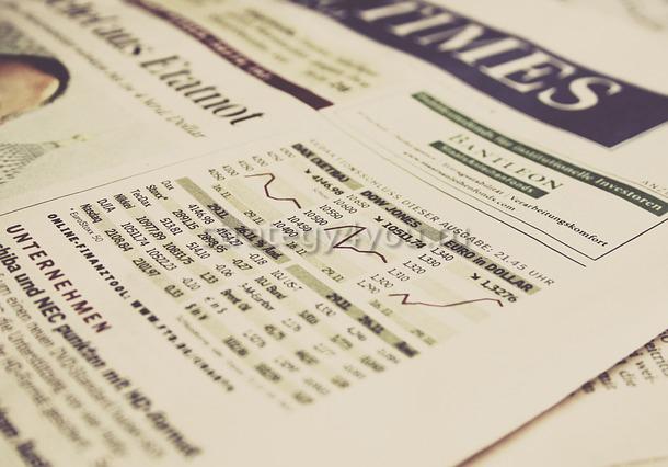 Государственные ценные бумаги - что это?