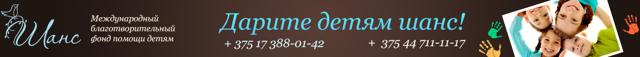 Брокер Альпари - лохотрон или нет? Реальные отзывы